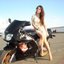 Наталья, 28 лет, Комрат