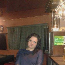 Анна, 30 лет, Наро-Фоминск