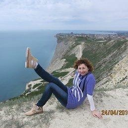 Ольга, , Анапа