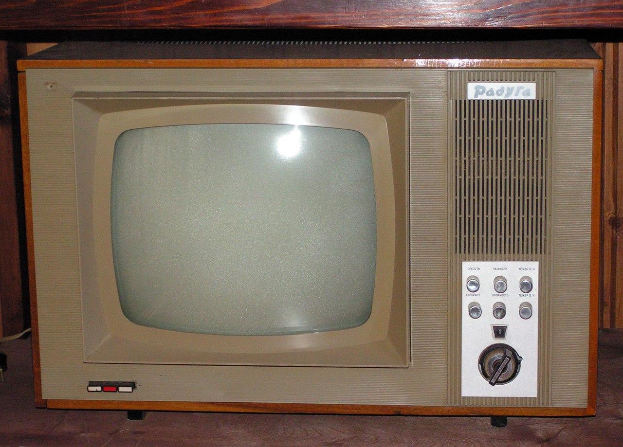 Фото телевизора радуга