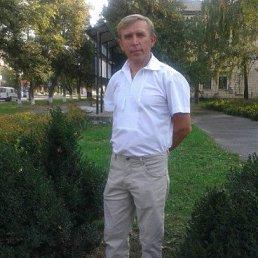 сергей, 48 лет, Лохвица