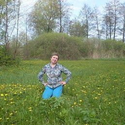 Ирина, 49 лет, Рубежное