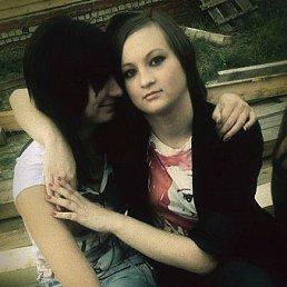 Знакомства для взрослых татарстан секс знакомство батайск