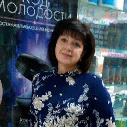 **Наталья**, , Тюмень