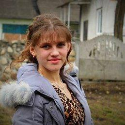 Мар'яна, 18 лет, Бережаны