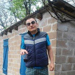Коля, 31 год, Васильевка