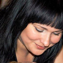 Ирина, 43 года, Коноша