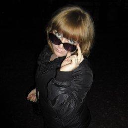 Виктория, 29 лет, Мелитополь