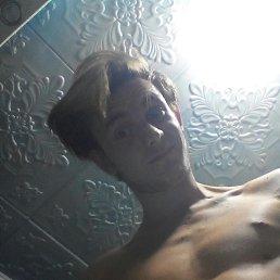 Александр, 28 лет, Озеры
