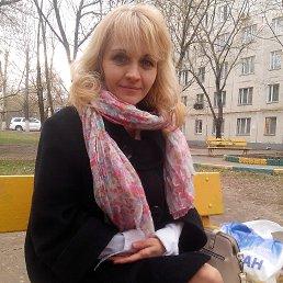 Лариса, 48 лет, Москва