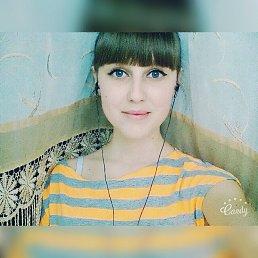 Kristina, 20 лет, Энергодар