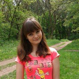 Юлічка, 20 лет, Яготин