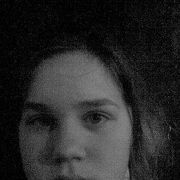 лиза, 17 лет, Высокополье