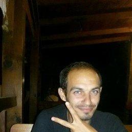 Александр, 30 лет, Геническ