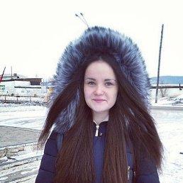 Катерина, 22 года, Свирск