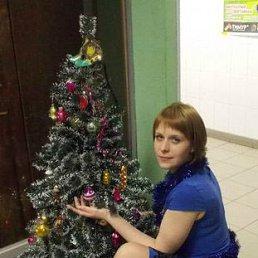 Мария, 32 года, Умба