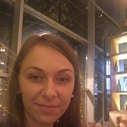 Дарья, 27 лет, Белгород