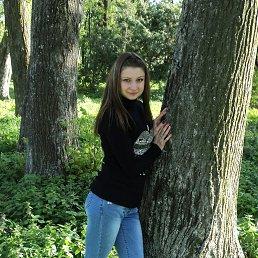 Аня, 24 года, Лубны