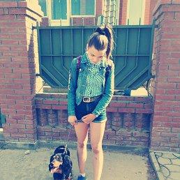 Полина, 20 лет, Ржев
