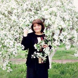 марина, 44 года, Тольятти