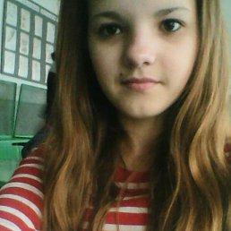 катюша, 17 лет, Белая Церковь