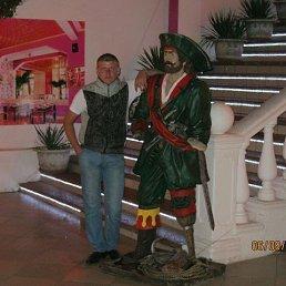 Дмитрий, 27 лет, Родники