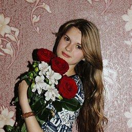 Юля, 20 лет, Красный Луч