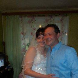 Алена, 39 лет, Трехгорный