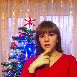 Настя, 20 лет, Кременец