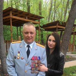 Юлия, 24 года, Ставрополь