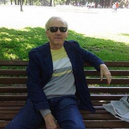Сергей, Москва, 69 лет