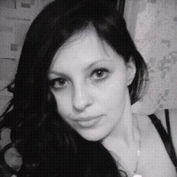Карина, 26 лет, Волгоград
