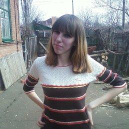 юлия, 23 года, Константиновка