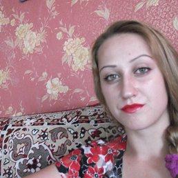 Ольга, 28 лет, Антрацит