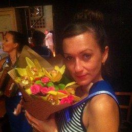 Ничка-Клубничка, 31 год, Ладыжин
