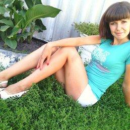 Марина, 28 лет, Миллерово