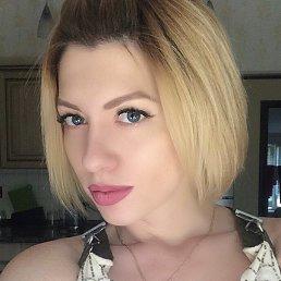 Татьяна, 41 год, Ялта
