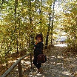 irina, 36 лет, Светловодск