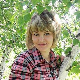 Алёна, 40 лет, Долинская