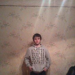 владик, 22 года, Дергачи