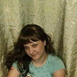 Наська, 29 лет, Волоколамск
