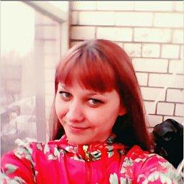 Ольга, 23 года, Павловск