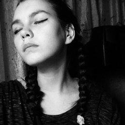 Катрин, 20 лет, Колпашево
