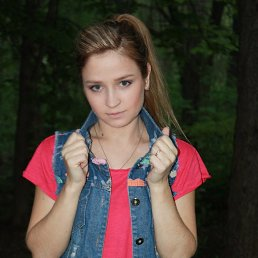 Валентина, 24 года, Липецк