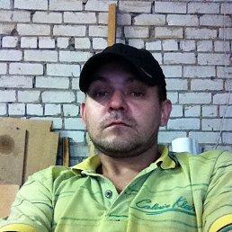 Илья, 41 год, Ступино