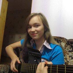 Анна, 23 года, Таштагол