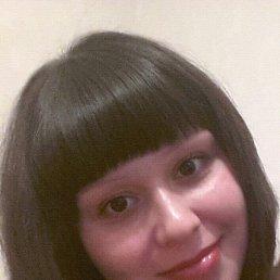 Кристина, 27 лет, Каменск-Уральский