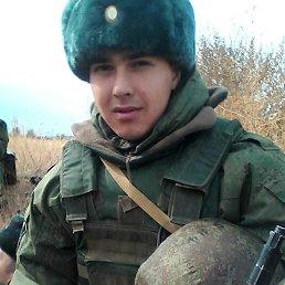 Станислав, 25 лет, Миасс