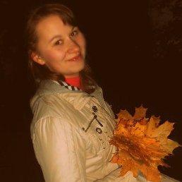 Снежана, 24 года, Корсунь-Шевченковский