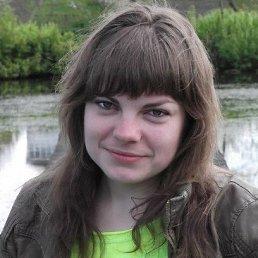 Ирина, 25 лет, Богуслав